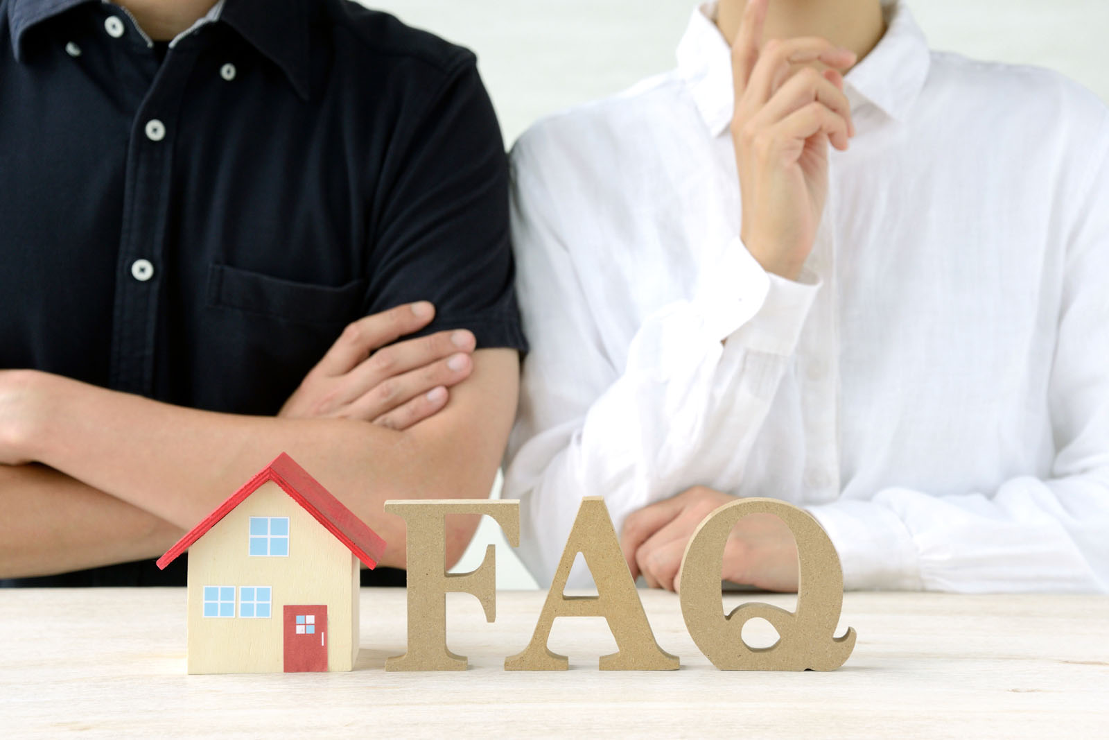 FAQs from Home Buyers
